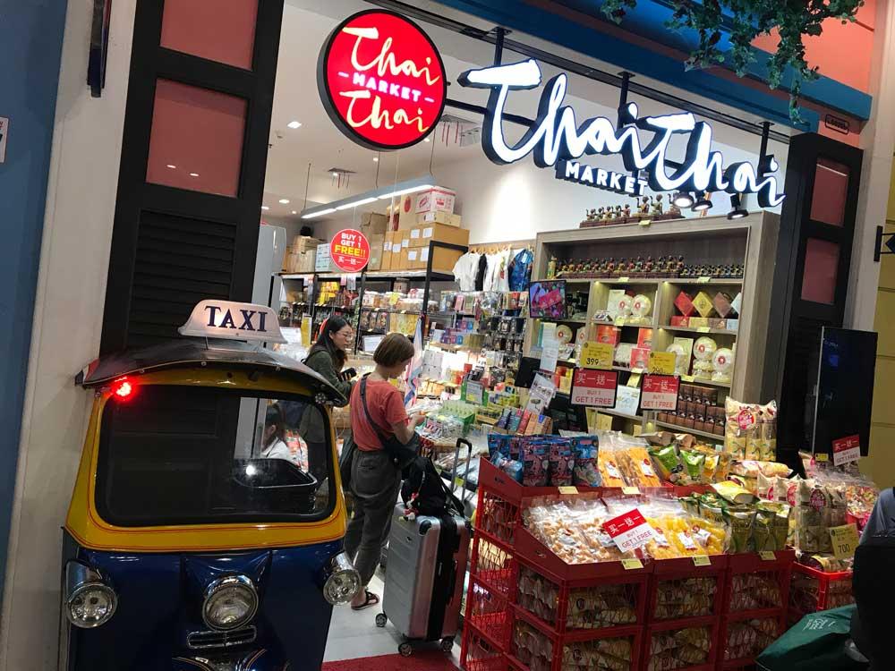 Terminal 21 shopping mall Thai Thai market