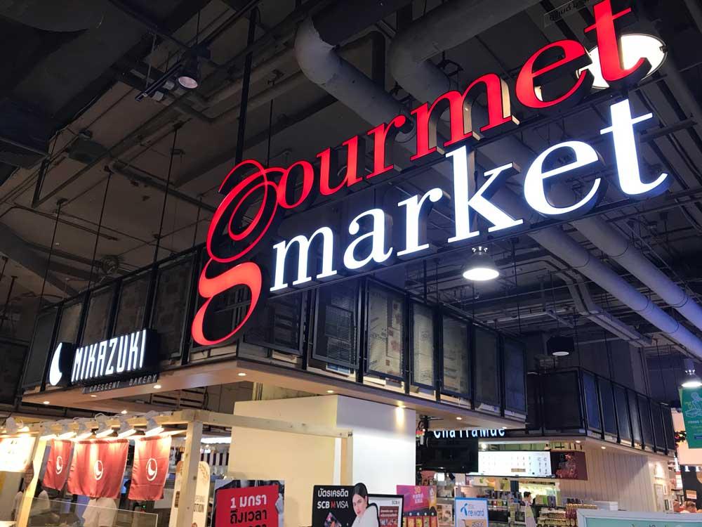 Terminal 21 shopping mall  Gourmet Market