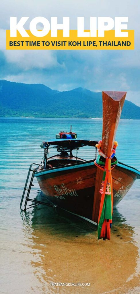 best time to visit Koh Lipe
